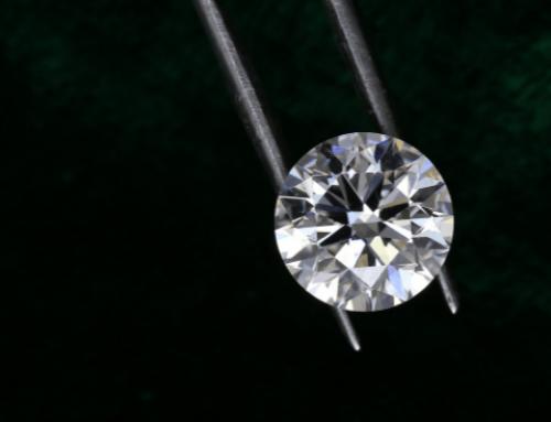 El viajero y el diamante (Cuento filosófico)